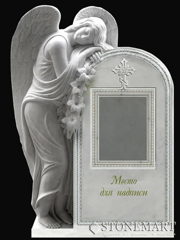 54. Ангел с памятником